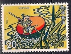 Japan 1974 - Japanese Folktales - The Dwarf - Used Stamps