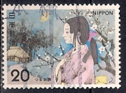 Japan 1974 - Japanese Folktales, Tsuru-Nyobo - Used Stamps
