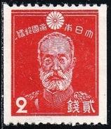 JAPAN 1938 > 1st Showa Series, 2 Sen Coil Stamp > Michel 255 C – Sakura 241 (*)