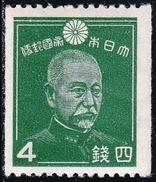 JAPAN 1938 > 1st Showa Series, 4 Sen Coil Stamp > Michel 257 C – Sakura 242 *
