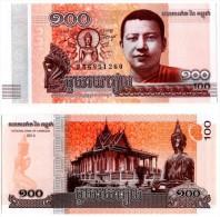 Cambodge - 100 Riels 2014 (UNC) - Cambodia