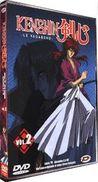 Kenshin Le Vagabond - La Série TV - Vol. 2 Kazuhiro Furuhashi - Manga