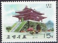 NORDKOREA # FROM 1975 STAMPWORLD 1490** - Korea (Noord)