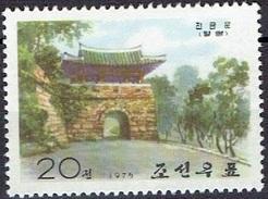 NORDKOREA # FROM 1975 STAMPWORLD 1491** - Korea (Noord)