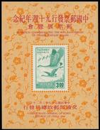 CINA (China): 1968 90th Anniv. Postage Stamps Souvenir Sheet MNH - 1949 - ... Repubblica Popolare