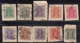 10v Imperf Service / Official, India Used 1981 - Dienstzegels