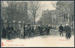 China Victoria Road, Tientsin Postcard. Franz Scholz 9476 - China
