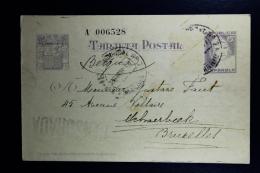Spain: Tarjeta Postal 1937 Mi Nr P90 Used - 1850-1931