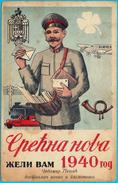 SRECNA NOVA 1940. GOD - Zeli Vam Cedomir Pesic Dostavljac Novca I Pismonosa ( Yugoslavia Kingdom - Serbia ) - Serbia