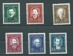 Yougoslavie   - Série Yvert N°   836 à 841 , 6 Valeurs **  - Bce0907 - 1945-1992 Socialist Federal Republic Of Yugoslavia
