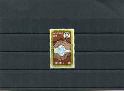 ETHIOPIA 1972 CTO - Ethiopia