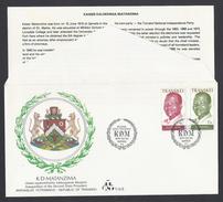1979 - Kaiser Daliwonga Matanzima - Republic Of Transkei - Apartheid Period - Transkei