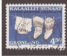 GREENLAND 1998,  USED  # 342,  CHRSITMAS     USED - Groenland