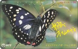Japan Phonecard  Schmetterling Butterfly  Papillon NTT 350-178 - Vlinders