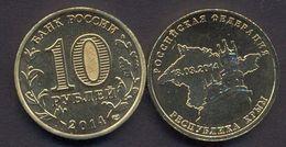 Russia 10 Rouble 2014 UNC  - Republic Krym - Russia