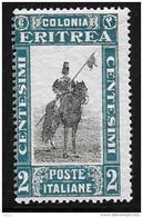 Eritrea, Scott # 119 MNH Lancer, 1930 - Eritrea