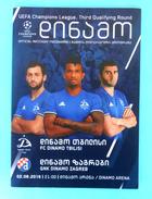 FC DINAMO TBILISI : DINAMO - 2016. UEFA CHAMPIONS LEAGUE Official Football Programme Fussball Programm Calcio Programma - Books