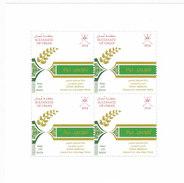 Oman 2014, Sultan Qaboos Award Sheetlet Unfolded Of 4 Stamps MNH - - Oman