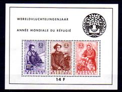 Belgique 1960    Bloc Réfugiés, BF 32**, Cote 85 €, - Blocks & Sheetlets 1924-1960
