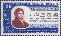 1734  CHAMPOLLION OBLITERE ANNEE 1972 - France