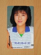 Japon Japan Free Front Bar, Balken Phonecard - 110-1183 / Women Frau Femme
