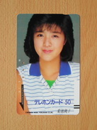 Japon Japan Free Front Bar, Balken Phonecard - 110-1183 / Women Frau Femme - Japan