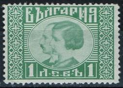 PIA - BULGARIA  : 1930 : Matrimonio Del Re Boris Con La Regina Giovanna - (Yv 215) - 1909-45 Regno
