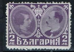 PIA - BULGARIA  : 1930 : Matrimonio Del Re Boris Con La Regina Giovanna - (Yv 216) - 1909-45 Regno