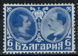 PIA - BULGARIA  : 1930 : Matrimonio Del Re Boris Con La Regina Giovanna - (Yv 218) - 1909-45 Regno