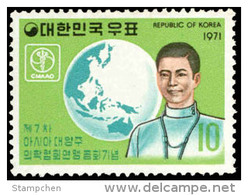 1971 South Korea 7th Congress Of Medical Associations From Asia And Oceania Stamp Medicine Doctor Globe Map - Medicine