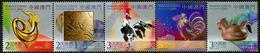 Macau 2017 Year Of The Rooster Strip Of 5 Different MNH**