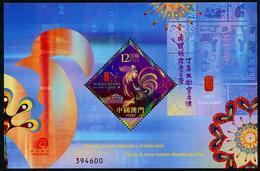 Macau 2017 Year Of The Rooster Souvenir Sheet MNH**