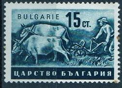 PIA - BULGARIA  : 1940-43 : Propaganda Per L' Agricoltura Ed I Prodotto Nazionali - (Yv 366) - 1909-45 Regno