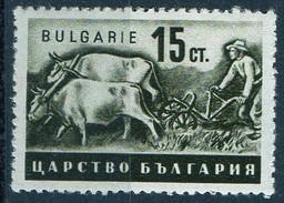 PIA - BULGARIA  : 1940-43 : Propaganda Per L' Agricoltura Ed I Prodotto Nazionali - (Yv 367) - 1909-45 Regno