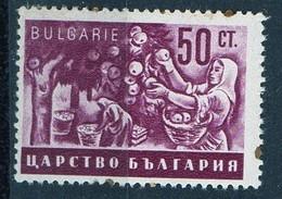 PIA - BULGARIA  : 1940-43 : Propaganda Per L' Agricoltura Ed I Prodotto Nazionali - (Yv 372) - 1909-45 Regno