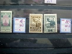 NRS 358*-421/422* SCHARNIER - 1923-1991 URSS