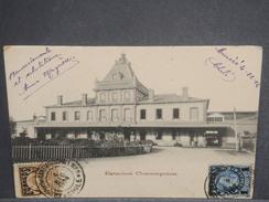 CHILI - Oblitération De Santiago Sur Carte Postale Pour La France En 1904 , Affranchissement Plaisant - L 7223 - Chili