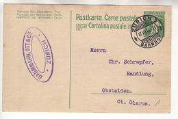 Entier Postale. Type Carte Postale. 5 Cts De 1916 - Entiers Postaux