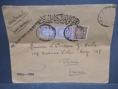 EGYPTE - Enveloppe En Franchise Pour Paris En 1938, Affranchissement Plaisant , Timbres De Service - L 7231 - Égypte