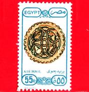 Nuovo - MNH - EGITTO - 1989 - Architettura E Arte - Ceramica - Ciotola Decorata - 55 - P. Aerea - Posta Aerea