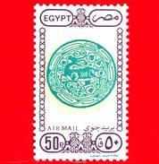 Nuovo - MNH - EGITTO - 1989 - Architettura E Arte - Ceramica - Piatto - 50 - P. Aerea - Posta Aerea