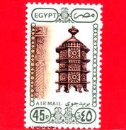 Nuovo - MNH - EGITTO - 1991 - Luoghi Di Interesse, Simboli E Opere D'arte - Lampione - Lanterna - 45 - Posta Aerea - Posta Aerea