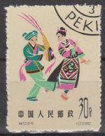 China Used Mi 718 - Folk Dance Of Miao - 1949 - ... République Populaire