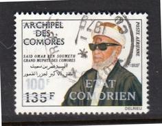 Michel 239 (Michel Unpriced) Postally Used !! (co163) - Comoren (1975-...)