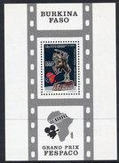 BURKINA FASO 1991 Cinema FESPACO Block  MNH / ** - Burkina Faso (1984-...)