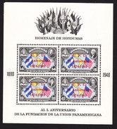Honduras, Scott #C187, Mint Never Hinged, Flags Overprinted, Issued 1951 - Honduras