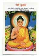 IMAGE PIEUSE Bouddha  Buddha Picture - Devotion Images