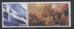 GREECE, 2017, MNH, HISTORY, GREEK REVOLUTION, EXODUS OF MESOLOGGI,  1v WITH TAB , I - History