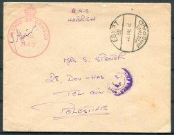 1942 Egypt O.A.S. Postage Prepaid, Censor Hebrew Cover -Tel Aviv, Palestine. Judaica - Covers & Documents