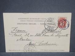 RUSSIE - Oblitération De St Petersbourg Sur Carte Postale De Tramway électrique En 1904 Pour La France - L 7295 - 1857-1916 Empire